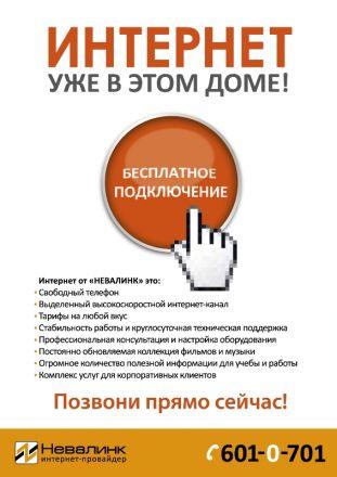 Плакаты 1