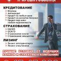Плакаты 17