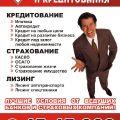 Плакаты 18