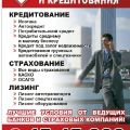 Плакаты 19
