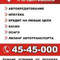 Плакаты 5