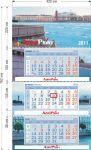 Календарь Простор